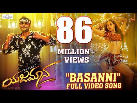 Xxx Mp4 Yajamana Basanni 4K Video Song Darshan V Harikishna Yogaraj Bhat Media House Studio 3gp Sex