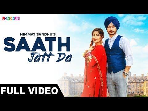 Xxx Mp4 Saath Jatt Da Full Song Himmat Sandhu Laddi Gill Latest Punjabi Song 2018 3gp Sex