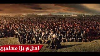 إسلام بلا مسلمين - اغنية راب عربي - الزيدي