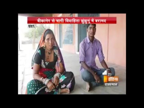 40 year old lady run away with 20 year old boy | First India News