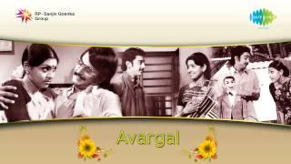 Avargal | Angum Ingum song