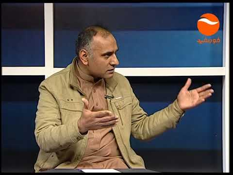 Xxx Mp4 KHAT KABUL EP 895 11 02 2018 خط کابل ـ حمایت رییس جمهورغنی از تظاهرات پشتونها در پاکستان 3gp Sex