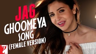 Jag Ghoomeya Song - Female Version | Sultan | Neha Bhasin