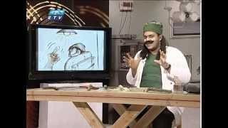 Surothal Episode 6 (সুরৎহাল, পর্ব-৬)