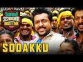 Sodakku Song Review Thaanaa Serndha Koottam Suriya Anirudh TK 544 mp3