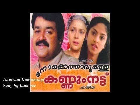 Xxx Mp4 Nokkethadoorathu Kannum Nattu 1985 Malayalam Full Movie Padmini Mohanlal Nadiya Moithu 3gp Sex