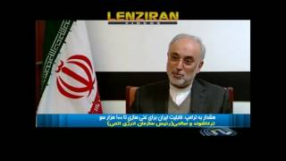 Head of Iranian Atomic energy threat US if it reject Nuclear deal !
