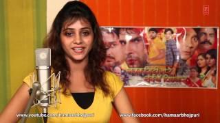 Gajab Sitti Maare Saiyan Pichwade --Bhojpuri Contest ...Participate To Meet Hotty Suprena Singh