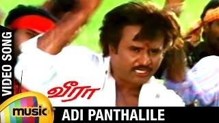 Adi Panthalile Full Video Songs | Veera Tamil Movie | Rajinikanth | Meena | Roja | Ilayaraja