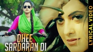 DHEE SARDARAN DI || BOBBY LAYAL || LYRICAL VIDEO || Punjabi Songs 2016