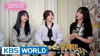 "interview with the cast of ""idol drama operation team"" entertainment weekly  20170612"