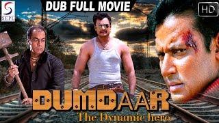 Dumdaar The Dynamic hero - Full Length Action Hindi Movie