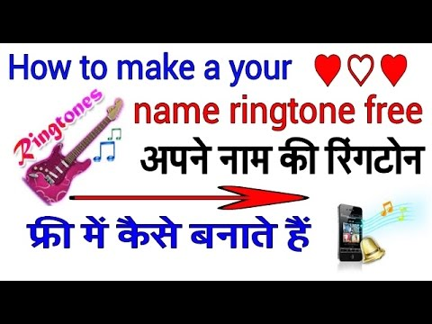 Xxx Mp4 How To Make A Name Ringtone With Your Name Online By Star Guruji 3gp Sex