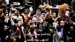 ( مترجم )  إرفع رأسك وإعتز بنفسك , فنحن متاجرون فوركس