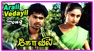 Kovil Movie Scenes | Arali Vedayil song | Sonia realise she is adopted | Nassar want Sonia to be nun