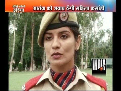 Xxx Mp4 Jammu And Kashmir Unveils Its First Women Commando Squad 3gp Sex