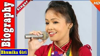 Bhumika Giri - Nepali Lok Singer Biography Video, Songs
