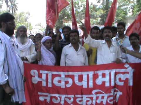 Xxx Mp4 Samastipur Me Bhakapa Male Ka Pradarshan By 9304079330 3gp Sex