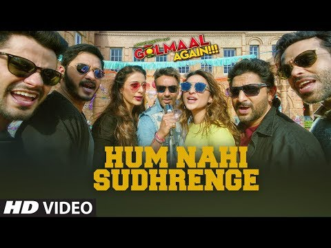 Xxx Mp4 Golmaal Again Hum Nahi Sudhrenge Video Ajay Devgn Parineeti Arshad Tusshar Shreyas Tabu 3gp Sex
