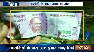 10 News in 10 Minutes | 22nd November, 2016 - India TV