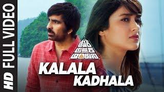 Kalala Kadhala Full Video Song   Amar Akbar Antony Telugu Movie   Ravi Teja, Ileana D