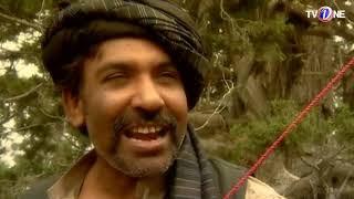 Khanabadosh | Episode 12 | TV One Drama | 22nd December 2017