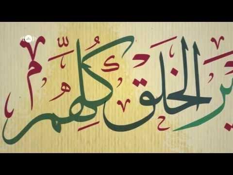 Maher Zain Mawlaya (Arabic) Vocals Only (No Music) mp3