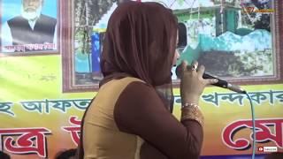 Sheuli Sorkar    ♪ বন্ধুর পিরিতে আমারে চাইলনা    শিল্পী শিউলী সরকার। Baul Songs