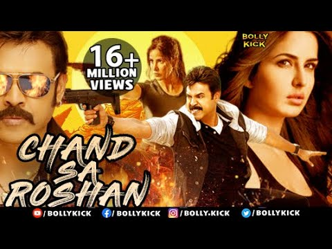 Xxx Mp4 Chand Sa Roshan Full Movie Hindi Dubbed Movies 2018 Full Movie Venkatesh Movies Katrina Kaif 3gp Sex