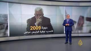 ماذا تعرف عن المجلس المركزي الفلسطيني؟