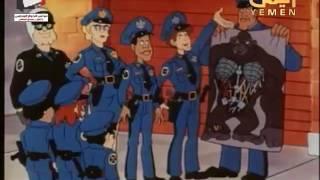 كرتون أكاديمية الشرطة - الحلقة الرابعة عشر 14 | الغوريلا