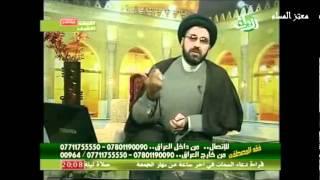 مع فتاوي الشيعه لازم حتموت من الضحك