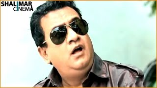 Gullu Dada 4 Best Comedy Scenes Back To Back || Part 01 || Gullu Dada, Aziz Naser || Shalimarcinema