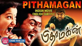 PITHAMAGAN Full Movie | INDIAN MOVIES | ENGLISH SUBTITLE | Vikram, Surya, Laila