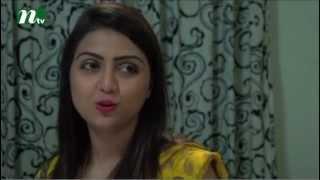 Bangla Natok - Bindu Bishorgo l Mishu, Abul Hayat l Drama Serial & Telefilm l Episode 91