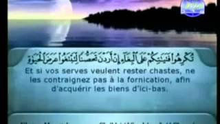 القرآن الكريم - الجزء الثامن عشر - الشريم و السديس