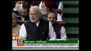 PM Shri Narendra Modi's speech on motion of thanks on the President's Address, 07.02.2017
