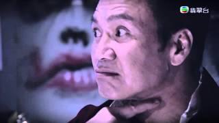 殭 - 第 09 集預告 (TVB)