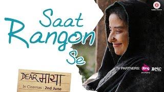 Saat Rangon Se | Dear Maya | Manisha Koirala | Rekha Bharadwaj | Anupam Roy