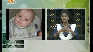 കുട്ടികളിൽ കാണുന്ന ചില ചലനവൈകല്യങ്ങൾ    Health News:Malayalam  19th Oct [ 2018 ]