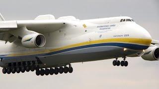 Antonov An-225 Mriya | Landing + Takeoff at Leipzig/Halle Airport | Ан-225 Мрия