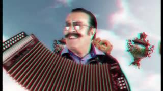 Вилли Токарев – «Россия» 3D Red Cyan
