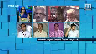 Is it Janaraksha Yatra or anti Jayarajan yatra|Super Prime Time, Part 1|Mathrubhumi News