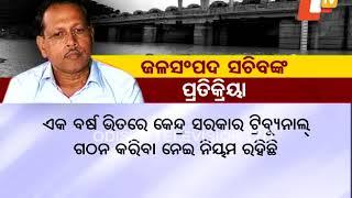 Mahanadi water dispute: Centre betrayed Odisha, says ruling BJD