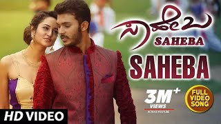 Saheba Video Songs | Saheba Video Song | Manoranjan Ravichandran, Shanvi Srivastava | V Harikrishna