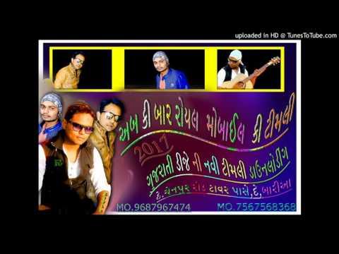 Xxx Mp4 Fool Fool Ghughra Short Timli Blockbuster Of Adivasi Royal Mobile Baria Sakrut Baria 3gp Sex