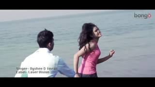 Tumi Chokh Mele Takale   Music Video   Oyshee   Imran   YouTube 720p