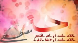 صحت بعشق حب الحسن - حيدر المالكي
