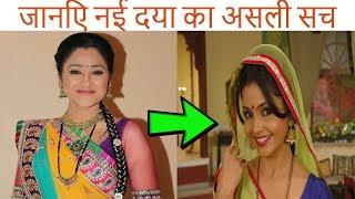 Daya bhen changed in tarak mehta ka ulta chasma || New daya bhabhi