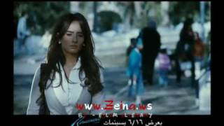 Zeina Two Girls From Egypt Movie Trailer 2010
